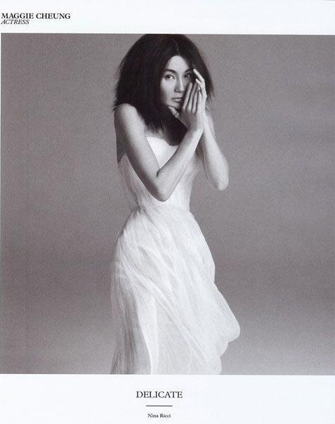 Maggie Cheung 2